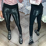 Женские черные комбинированные лосины 42,44,46р., фото 3