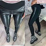 Женские черные комбинированные лосины 42,44,46р., фото 4