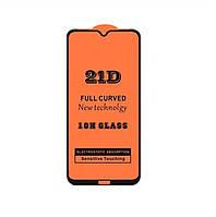 Защитное стекло 21D Full Glue для Nokia 6.2 черное 0,3 мм в упаковке