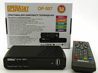 Процессор 2020 года! Premium Цифровая приставка - Youtube, Wi-Fi, IPTV, USB, Тюнер Т2 т2, Ресивер Т2 т2