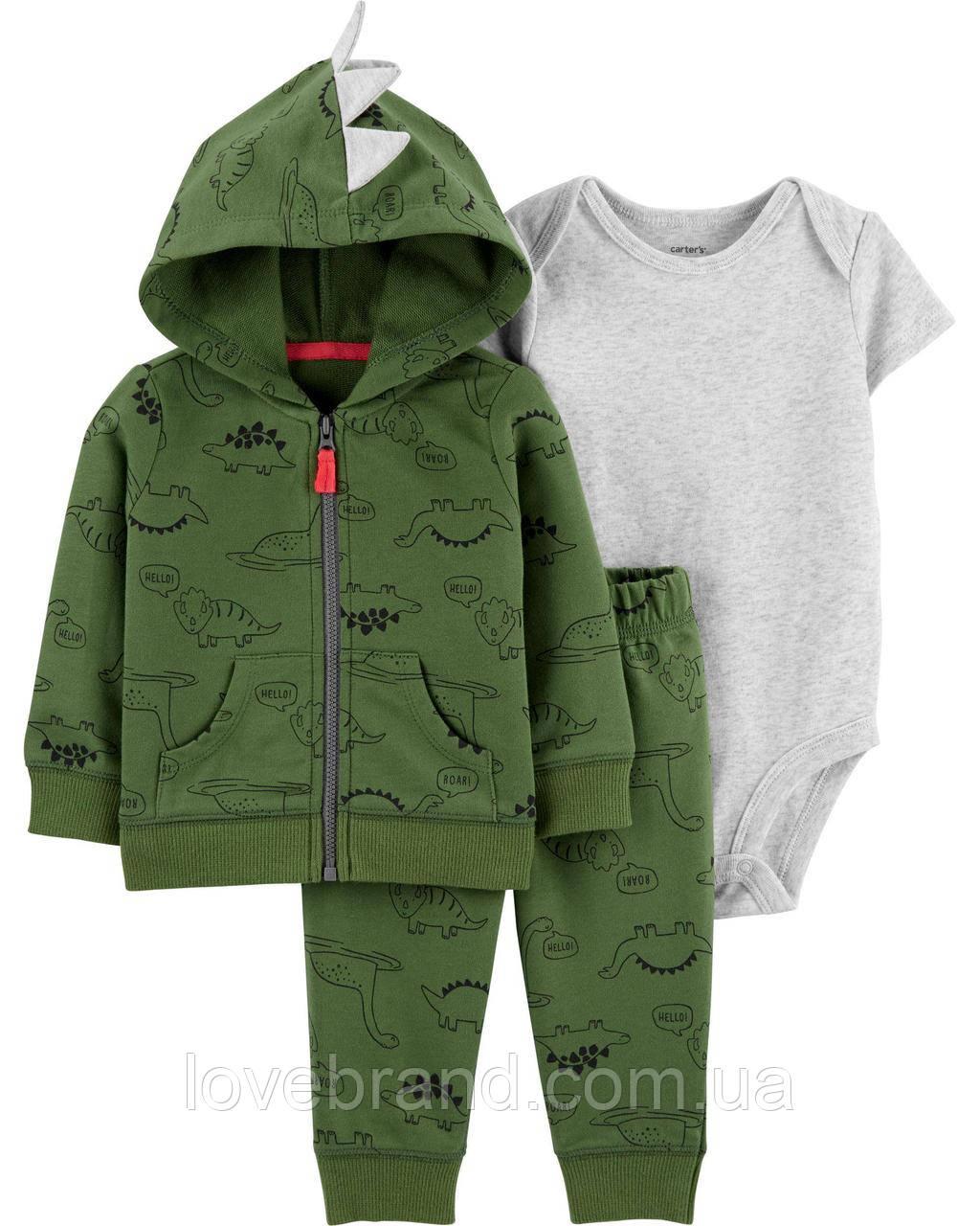 Спортивный костюм для мальчика carter's кофточка + бодик + штанишки Динозавр хаки 3 мес/55-61 см