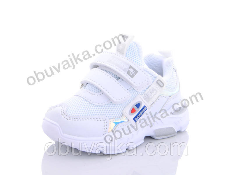 Спортивная обувь оптом Детские кроссовки 2020 оптом от фирмы KLF(22-27)