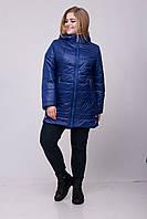 Стильная демисезонная синяя куртка с капюшоном оптом