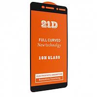 Защитное стекло 21D Full Glue для Nokia 7 Plus черное 0,3 мм в упаковке