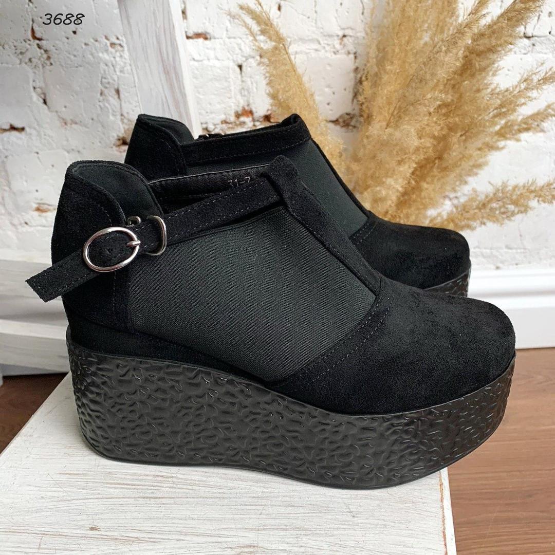 Туфли женские замшевые на танкетке