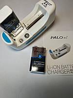 Зарядное устройство PL-L102 + аккумуляторы PALO крона 9V 300mАh NI-MH