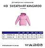 Детское худи JHK KID SWEATSHIRT KANGAROO цвет светло-серый меланж (AS), фото 4