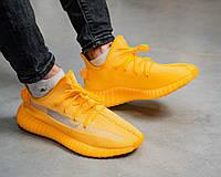 Мужские кроссовки Adidas Yeezy 350 Boost v2 оранжевого цвета
