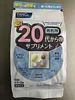 Витамины для мужчин 20+. Fancl Man 20+