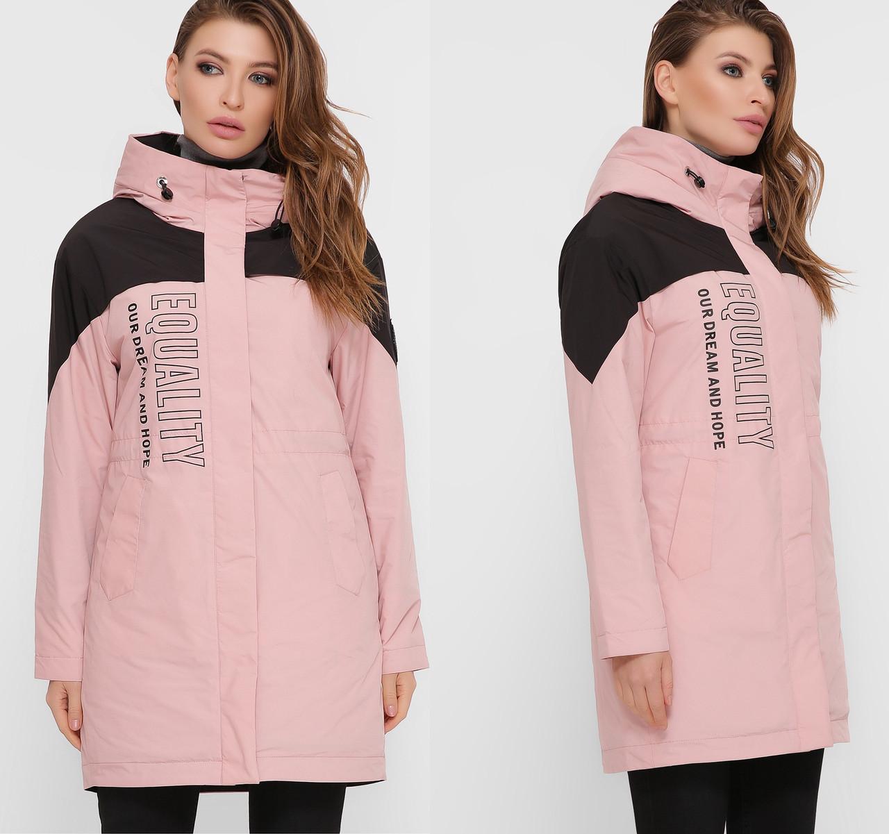 Демисезонная женская куртка, прямого кроя S M L XL 2XL