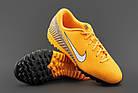 Детские сороконожки Nike Mercurial VaporX 12 Academy GS Neymar TF. Оригинал Eur 33 (20.5 см), фото 2