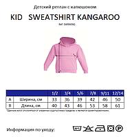 Детское худи JHK KID SWEATSHIRT KANGAROO цвет зеленый (KG), фото 4