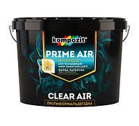 Kompozit PRIME AIR 4,5 л - Антиформальдегидная интерьерная латексная краска премиум-класса