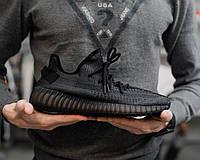 Мужские кроссовки Adidas Yeezy 350 Boost v2 черного цвета