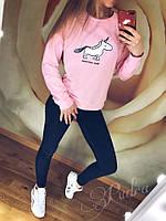 Женский свитшот единорог двухнить розовый голубой серый 42-46