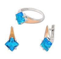 Серьги и кольцо Серебро и Золото - серебряный набор женских украшений с золотыми накладками с голубыми камнями