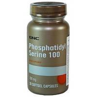 Phosphatidyl Serine 100 (30 softgel)
