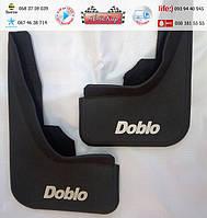Брызговики передние на FIAT DOBLO с 2003- 2шт.
