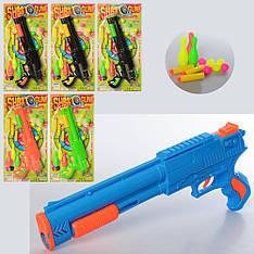 Пістолет 338-8-8A