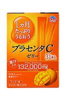 Комплекс для сохранения и продления молодости (коллаген, плацента) в форме желе  Япония 31 саше, фото 1