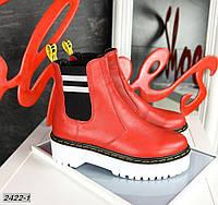 Молодёжные ботинки из натуральной кожи  36-40 р красный, фото 1