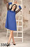 Свободное женское платье рукава из сетки 42-44,46-48, фото 2