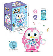 Детские мыльные пузыри установка ПИНГВИН PP - 05 (72/2) световые и звуковые эффекты, на батарейках, в коробке