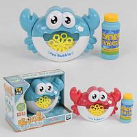 """Детские мыльные пузыри установка  """"Краб"""" 32628 (72/2) """"TK Group"""", 2 цвета, свет, звук, на батарейке, в коробке"""