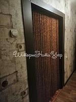 шторы нити спираль коричневая