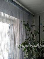 шторы нити дождь серого цвета
