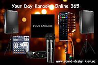 Your Day Karaoke Online 365 комплект онлайн караоке системы для кафе, бара, ресторана, фото 1