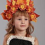 Осенний венок. Обруч для волос. Бархатцы и листья  Осень.  Осенние листья и чернобрывцы Венок для Фотосессии, фото 2