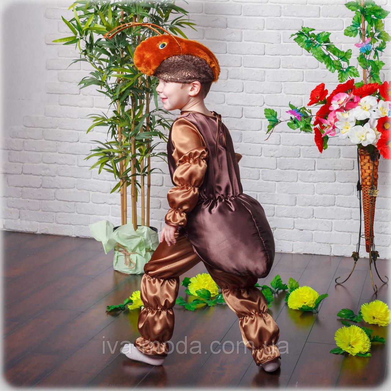"""Детский карнавальный костюм """"Муравей"""""""