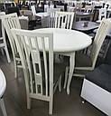 Стол круглый Лион ваниль 100(+40)*100 обеденный раскладной деревянный, фото 2