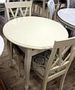Стол круглый Лион ваниль 100(+40)*100 обеденный раскладной деревянный, фото 3