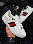 Мужские кроссовки Gucci (белые) 072PL, фото 4