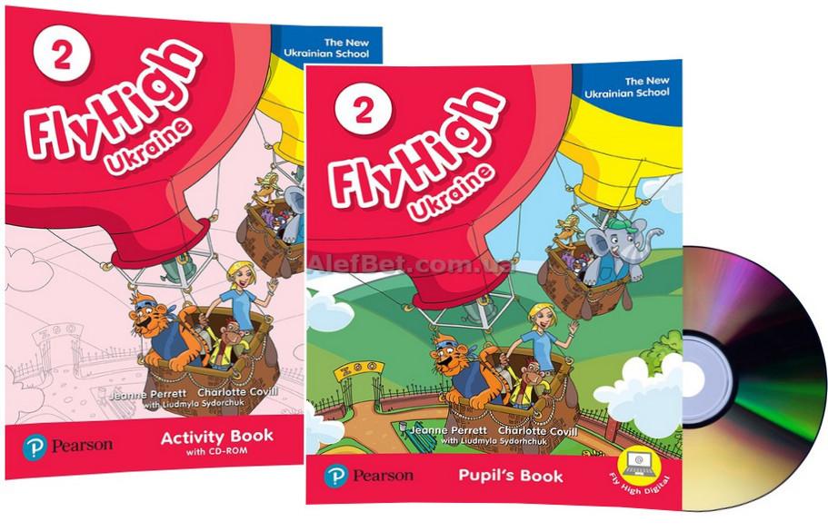 Английский язык / Fly High / Pupil's+Activity Book+CD. Учебник+Тетрадь (комплект с дисками), 2 / Pearson