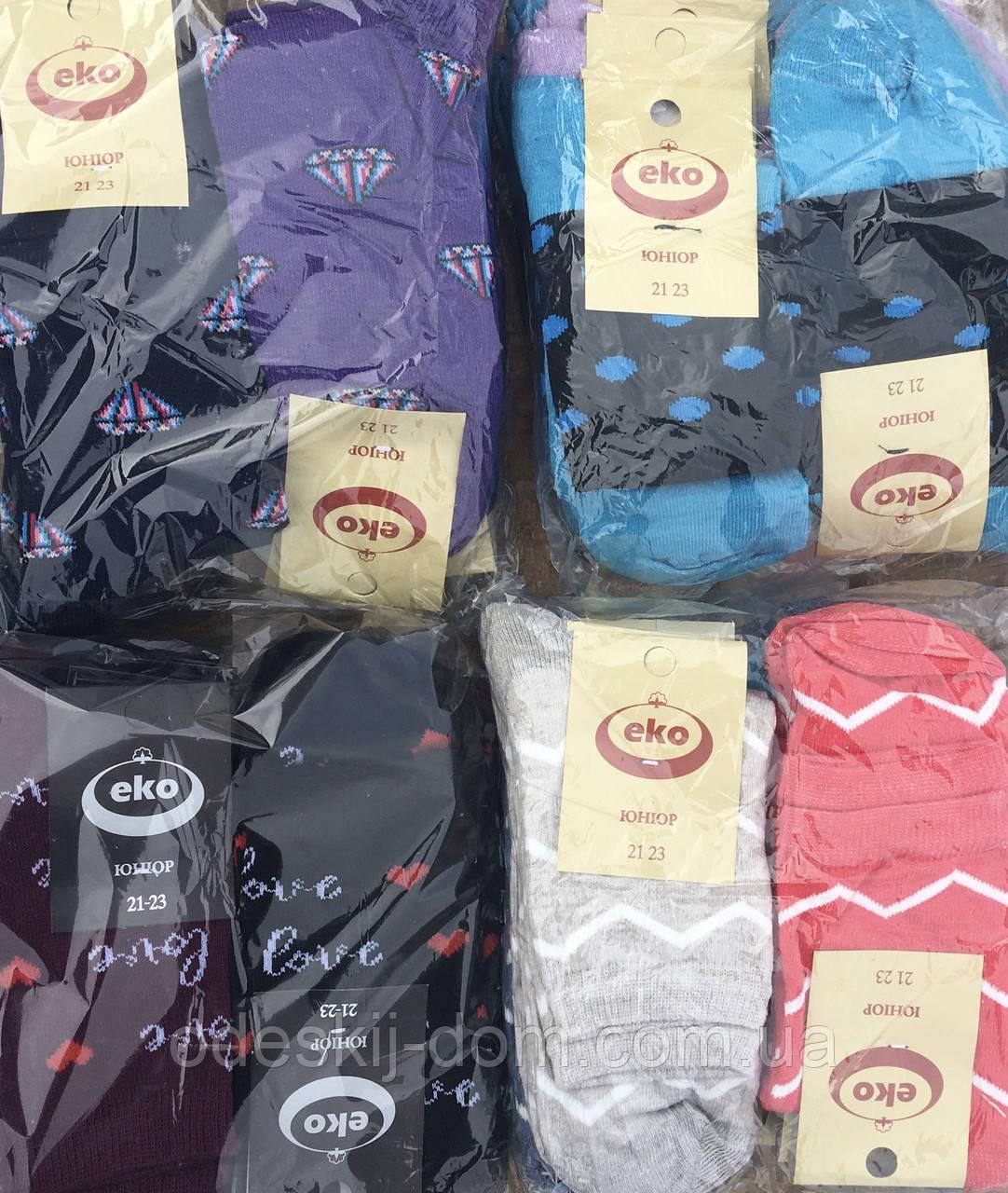 Подростковые носки на девочек стрейч тм ЭКО р21-23