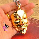 Позолоченный медальон кулон брелок подвеска QQ5 кулончик амулет оберег талисман украшение на шею Анонимус 6614, фото 5