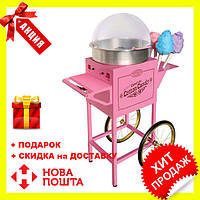 Аппарат для сладкой ваты Cotton Candy Maker, Новинка