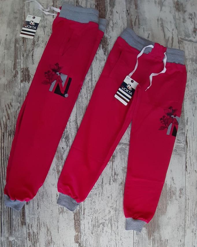 Детские спортивные штаны для девочки р. 5-8 лет опт
