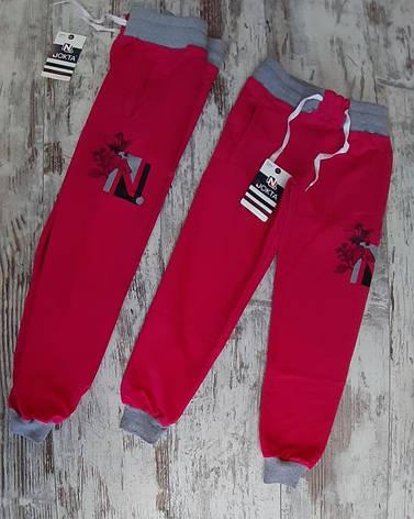 Детские спортивные штаны для девочки р. 5-8 лет опт, фото 2
