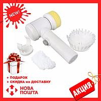 Универсальная электрическая щетка для уборки Magic Brush 5 In 1 с насадками, Новинка