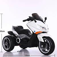 Электромобиль мотоцикл трехколесный, светящиеся колеса, белый деткам 3-8 лет мотор 2*23W аккумулятор 2*6V4.5AH
