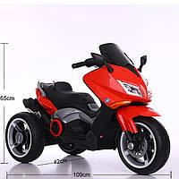 Электромобиль мотоцикл трехколесный красный светящиеся колеса деткам 3-8 лет мотор 2*23W аккумулятор 2*6V4.5AH
