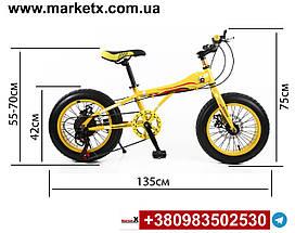 Желтый фэтбайк 16 дюймов детский горный велосипед со скоростями, фото 2