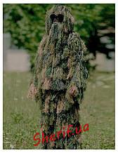 Маскировочный костюм охотник MIL-TEC Снайпер Woodland 11962020