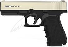 Пистолет стартовый Retay G17 кал. 9 мм. Цвет - satin. ( На складе )