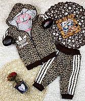 Спортивный костюм для девочек ЛЕО