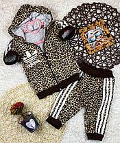 Спортивний костюм для дівчаток ЛЕО